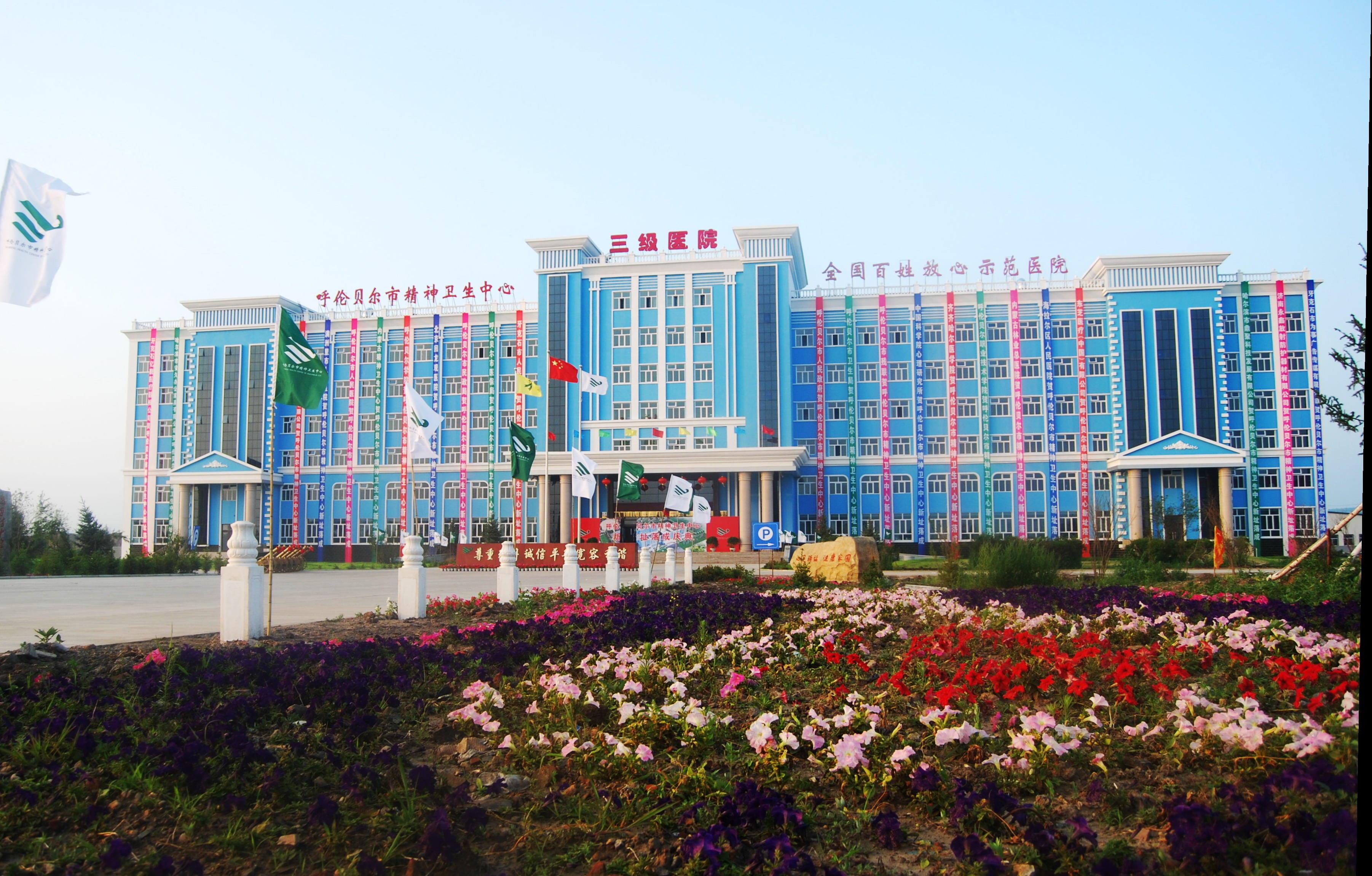 2012年7月20日 医院迁入新址.JPG